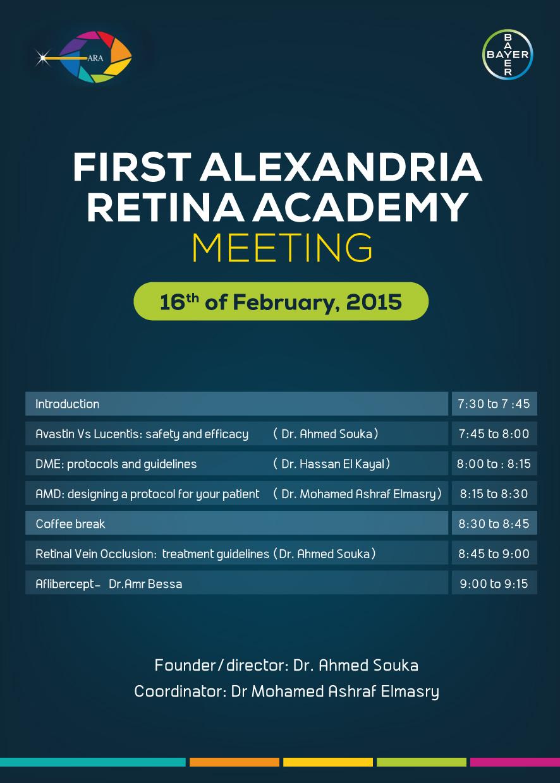 ARA 1 program